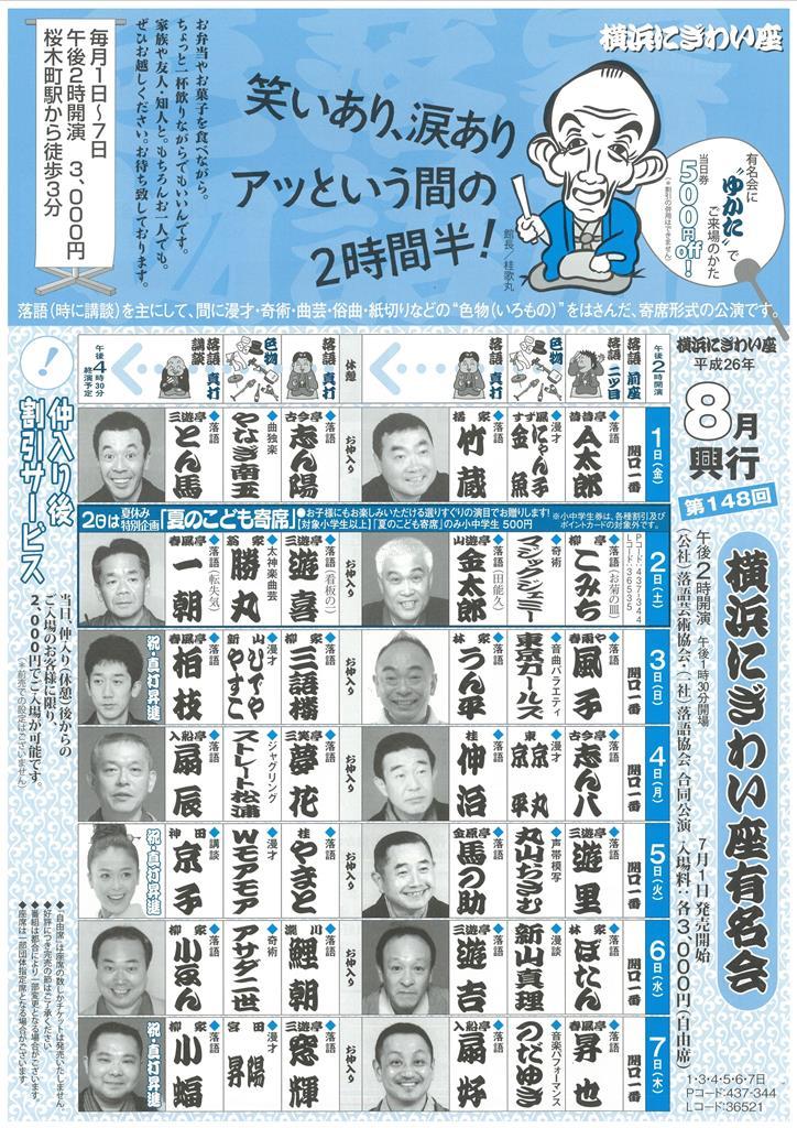 東京丸・京平の画像 p1_9