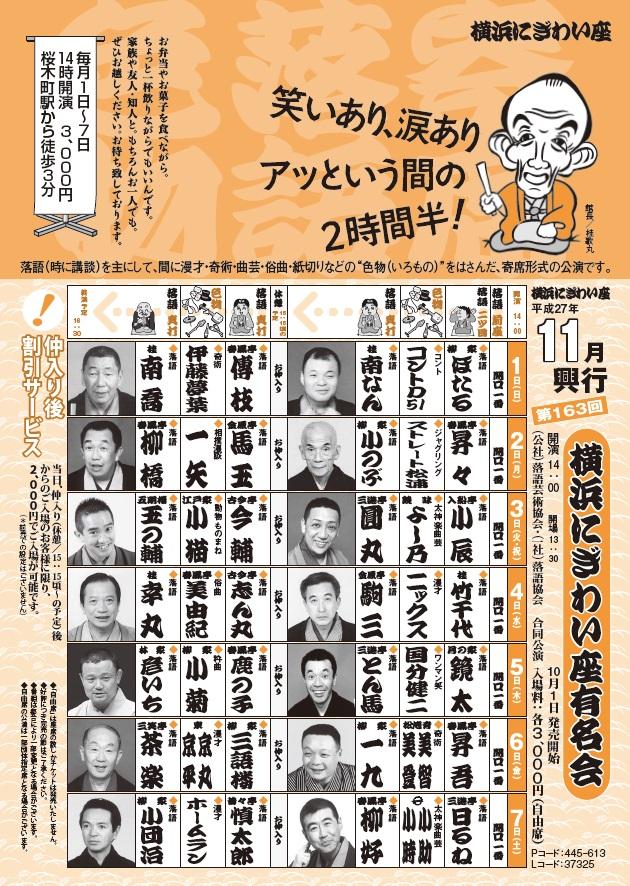 東京丸・京平の画像 p1_5